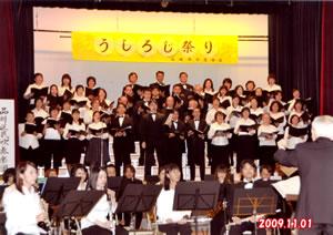 うしろじ祭り2009