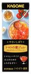tomato_mitujure.jpg